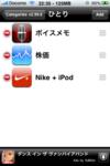 17.appAdd4.PNG