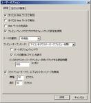 20080217-0014.jpg
