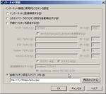 20080305-0003.jpg
