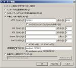 20080305-0005.jpg
