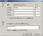 20080305-0006.jpg