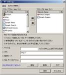 20080217-0015.jpg