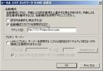 20080305-0004.jpg