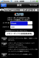 image-201004120025229.png